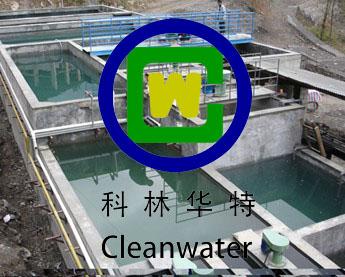 选矿废水中含有哪些浮选药剂,怎样处理