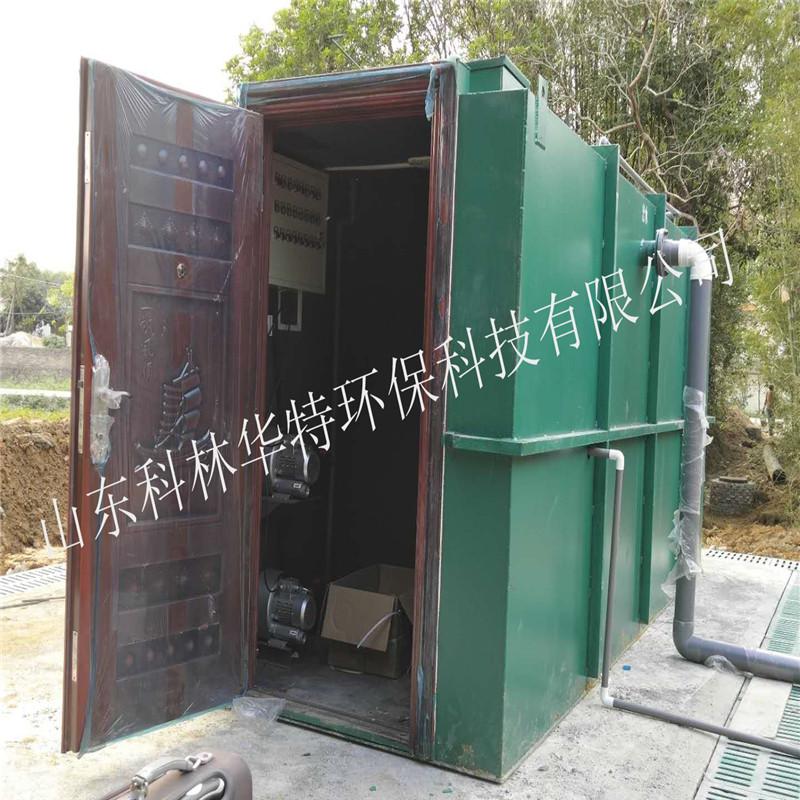 龙门带设备间生活污水处理设备